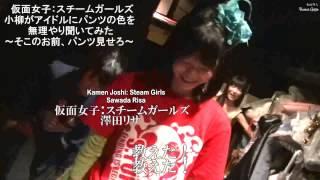 getlinkyoutube.com-Daily Alice #275 - Koyanagi Tomoe - Show me your panties ~English Subs~