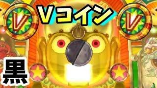 getlinkyoutube.com-妖怪ウォッチバスターズ月兎組♯14 VIPルームでVコイン回す!黒カプセルから何が出る!?