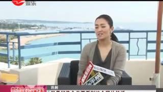 巩俐压轴亮相戛纳 直面怀孕离婚传闻.mp4