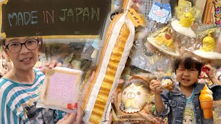 "getlinkyoutube.com-พาไปดู ""กองทัพ สกุชชี่"" ร้าน ""Made in Japan"" แบบจุใจ  | แม่ปูเป้ เฌอแตม Tam Story"