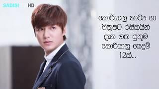 getlinkyoutube.com-කොරියානු රසිකයින් දැනගත යුතුම වාක්ය 12ක් | 12 Sentences Korean Drama & Movie Lovers must know