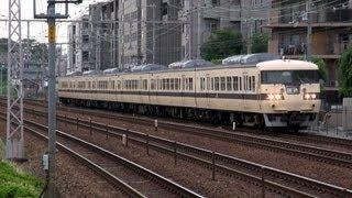 getlinkyoutube.com-117系トップナンバー 国鉄色T1編成 JR神戸線 【JR West 117 series】
