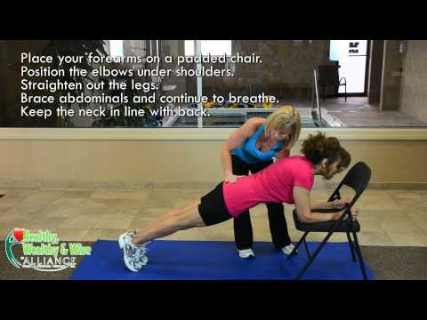 1. Prone Plank Exercise Video