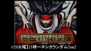 getlinkyoutube.com-2014年04月29日 中野TRF サムライスピリッツ零SPECIALレベル分け交流2on2大会