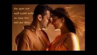 getlinkyoutube.com-Supem suwadak  aran (සුපෙම් සුවඳක් අරන්  )- Roshan & Thilini