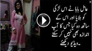 dhondi baba ki rashlila young lady seduced by dhongi fake baba# sadhu romance Indian housewife