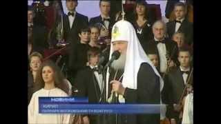 getlinkyoutube.com-ДОКАЗАТЕЛЬСТВА ГЕНОЦИДА РУССКОГО НАРОДА в связи с последствиями крещения Руси