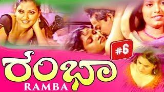Kannada movies full Manju Saridaga kannada movie  kannada new movies red pix gana width=