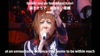 SID ~ Rain (with lyrics)