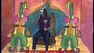 """getlinkyoutube.com-שרי צוריאל מתוך סדרת הקלטות לילדים, """"שירים קטנים 6"""""""
