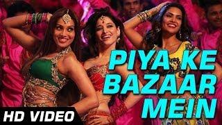 Piya Ke Bazaar Mein   Humshakals HD Video Song   Saif ,Riteish,Bipasha,Tamannaah,Ram Kapoor   1080p
