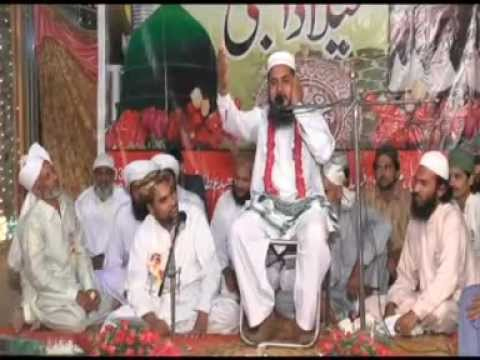 mehfil naat  foji jahangeer house no 215 labour colony sahiwal part 6