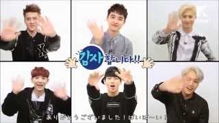 getlinkyoutube.com-140514 EXO-K Ask in a Box 【日本語字幕】 Full