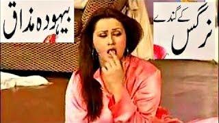 HOT Nargis Sxy Jokes With Thakur and Chinyoti Pakistani Punjabi Stage Drama 2016