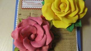 getlinkyoutube.com-Роза из фоамирана часть 1. Как сделать цветок розы из фоамирана. Foam rose