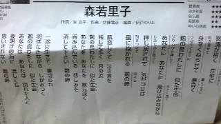 getlinkyoutube.com-歌遊び 鵜の岬 森若里子 6/3 発売日