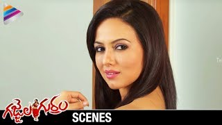 getlinkyoutube.com-Gajjala Gurram Movie Scenes | Sana Khan & Suresh Krishna share a romantic moment | Berny Ignatius