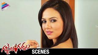 Gajjala Gurram Movie Scenes | Sana Khan & Suresh Krishna share a romantic moment | Berny Ignatius