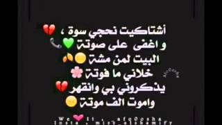 getlinkyoutube.com-نور الزين يودعونه