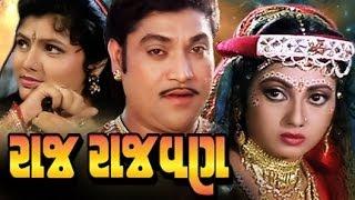 getlinkyoutube.com-Raj Rajwan