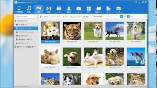 getlinkyoutube.com-(iPhoneやAndroid)スマホの画面をPCに入れる方法