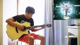 Digimon Adventure Theme - Brave Heart (Cover) Fingerstyle