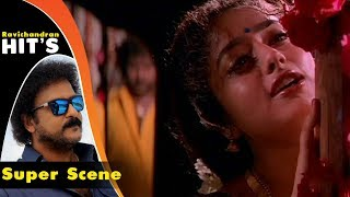 Ravichandran's first night scenes | Kannada Super Scenes | Sipayi Kannada Movie | Soundarya