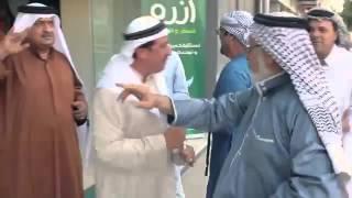 getlinkyoutube.com-تحشيش عراقي 2016 عمرك خسارة اذا ماتشوفه