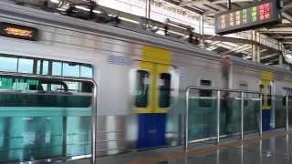 getlinkyoutube.com-분당선 죽전역에 들어온 죽전행 열차 (Bundang Line Jukjeon Station)