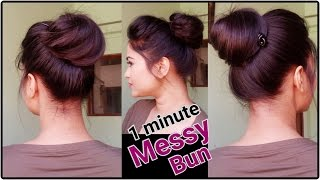 getlinkyoutube.com-1 Min Messy Bun with Bunstick/Everyday hairstyles for school/college/work // indian hairstyles