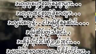 getlinkyoutube.com-Myanmar New Song - Lone Lay 2015