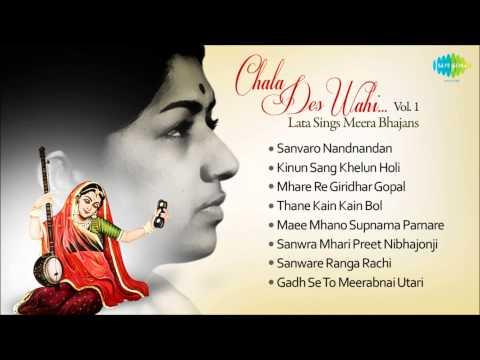 Lata Mangeshkar - Album: Chala Des Wahi Lata Sings Meera Bhajans - Vo 1