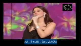 getlinkyoutube.com-ئەلیسا   رۆژەکانم بەتۆ بەندە  Elissa Ayami Beek  Subtittle Kurdish