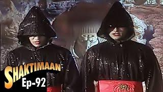 Shaktimaan - Episode 92