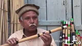 getlinkyoutube.com-Creating Music: Flute