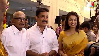 getlinkyoutube.com-Celebrities at Balachander's granddaughter wedding reception   Kamal,Gautami, Latha Rajinikanth