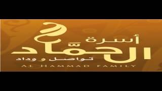 سورة طه - الشيخ نعمة الحسان