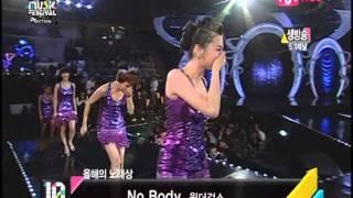 [HD] Wonder Girls win Song of the Year @ MKMF 2008