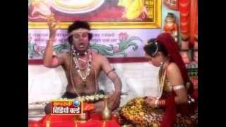 Shiv Ke Leela   Rani Changuna Ki Katha   Sunil Tiwari   Chhattisgarhi Rani Changuna Katha