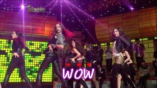 getlinkyoutube.com-【TVPP】SNSD - Power Sexy Dance, 소녀시대 - 파워 섹시 댄스 @ Star Dance Battle