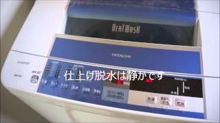 getlinkyoutube.com-音がうるさい洗濯機日立ビートウォッシュ
