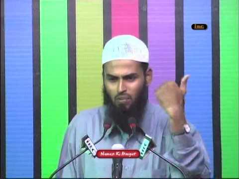 Namaz Chodne Ka Nukhsaan Ki Allah Ayse Insaan Ko Maaf Nahi Karta By Adv. Faiz Syed