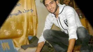 !! يوسف الصبيحاوي ( دموعي ) حصريا