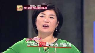 getlinkyoutube.com-Star Class Ep.27: 청춘남녀 주목! 00만 잘해도 연애는 깨지지 않는다?