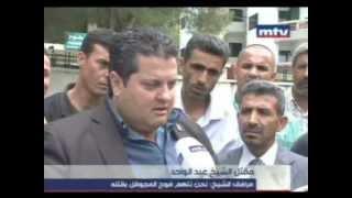 getlinkyoutube.com-يوم حلبا الدموي