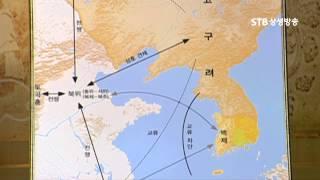 getlinkyoutube.com-STB역사특강 30회 천자의 제국 고구려 고구려의 대외관계 강역 김병기 2강