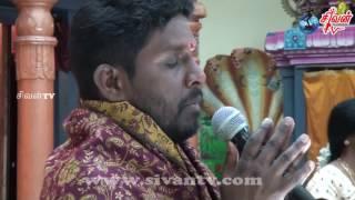 இந்துசமயத்திற்கான கூரையமைப்பு சவிற்சர்லாந்து 28.05.2017