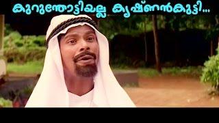 Malayalam Comedy | Indrans Jagathy Kalabhavan Mani & Dileep Comedy Scene | Malayalam Comedy Scenes