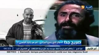getlinkyoutube.com-صريح جدا : السؤال الذي يرفضه الجزائريون.. كم هو راتبك الشهري!