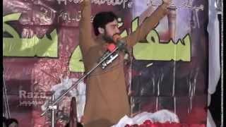 getlinkyoutube.com-Zakir Waseem Abbas Baloch 14 March 2014 Darbaar-e-Sham Sohawa Dilloana Mandi Bahauddin